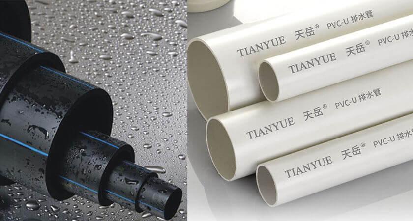 PE给水管和PVC管有什么区别?